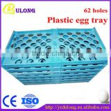 Crazy Sale Competitived Price Multifunction plastic incubator egg tray