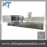 XT-H100 PP Urine Bottle Injection Molding Machine