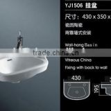 YJ1506 Ceramic Rectangular Counter top wall hung Basin Bathroom washbasin shampoo bowl