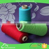 Big factory since 2001 50% cotton 50% polyester paper twisted fancy yarn