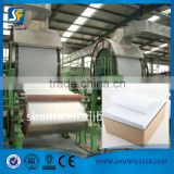 Qinyang Shunfu office a4 copy paper making machine