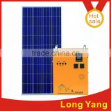 300W home solar power generator manufacturer complete solar electric generator system kit