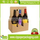 PROMOTION PAPER 12 PACK BEER PACKING BOX