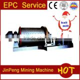 ZTMY1230 gold equipment hot sale long working time grinding equipment Energy-saving wet ball mill for mine plant