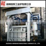 Regenerative gas forging heating furnace, gas forge furnace
