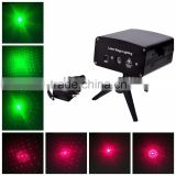 Latest design multi pattern mini laser stage lighting Projector with music controller
