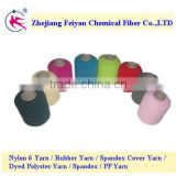 dyed rubber covering elastic yarn (#63, #80, #90, #100)
