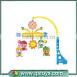 Colourful Attractive Musical Mobile Handing Plush Toy Baby Crib Bell