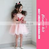Pink Black Girls Beauty Dress With Bow Child Fancy Princess Party Dress