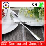 Alibaba china supplier stainless steel spoon soup spoon as promotion gift (HH-spoon-101)