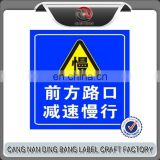 Aluminum Road Warning Sign Highway Traffic Safety Signs