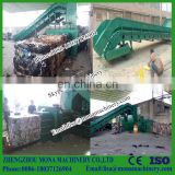 Hydraulic vertical baling machine|Cardboard hydraulic baling press|Recycling baling press