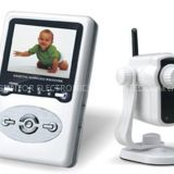 I'm very interested in the message '2.4GHz wireless baby monitor' on the China Supplier