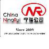 Jinan Sino Trade Co., Ltd.