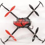 RC drone with GPS long range uav,HD real time image transmission! dji phantom 2 dji drone dji inspire