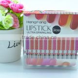 Heng Fang ultra sparkling lipstick manufacturers 12 colors lip pencil