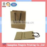 Service Private Label Logo Printed Paper Bags Sydney