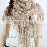 Latest fashion infinity crochet lace fringe knitted winter scarf
