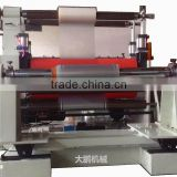 DP-1300 single side adhesive tape laminating machine