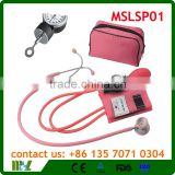 MSLSP01 Professional clinical stethoscope sphygmomanometer Blood preesure monitor