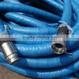 Water/Oil/Mud/Sand Rubber Dredging Suction Discharge Hose