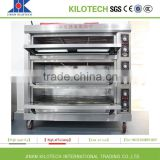 12 Months Warranty best price outdoor electric oven