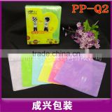 promotion cheap cd case sleeve printing DVD bag PP CPP PVC BOPP clear plastic cd sleeve adhesive pvc cd sleeve
