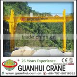 mobile electric double beam gantry crane plans