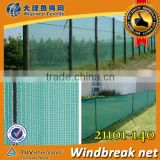 HDPE Agriculture Shade Windbreak Netting , 140gsm Weight