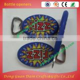 Newest promotional high quality beer bottle opener fridge magnet