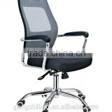 Ergonomic office chair Napping with Footrest boss recliner executive office chair AB-317-1