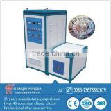 High frequency induction carbide tip brazing machine