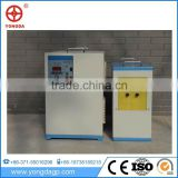 China products producing induction melting furnace line