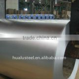 Cold rolled steel coil durable