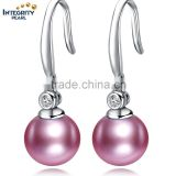 2016 purple 8.8-9mm cheap and beautiful freshwater pearl earring