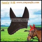 Polyester Horse Eyes Fly Mask