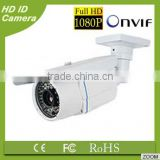 P2P HD 2 Mp 1080P security camera Outdoor waterproof plug and play ONVIF 4-9mm varifocal lens hd ip camera