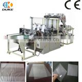 Inquiry about GBD-700 6 Lines Plastic Bag Making Machine