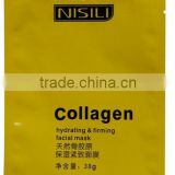 Hydrating Firming Cosmetic Collagen Facial Mask