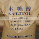Hot sale Sweetener Xylitol