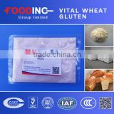 Wheat series products Food Grade Protein 75% Ash1.0% Vital Wheat Gluten Price
