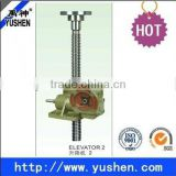 Motorized mechanical worm gear screw jack for solar panel High Quality Worm Screw Jacks