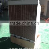 commercial use portable air conditioner