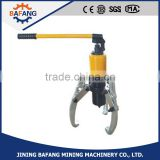 Integrated hydraulic rama 3 Jaws Hydraulic Bearing Puller