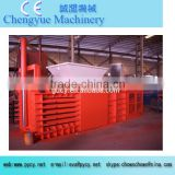 china wholesale pressing machine alibaba in russian semi automatic packing machine for waste paper