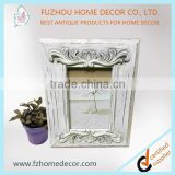 White baroque picture frame resin picture frame with good price