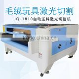 laser cutting machine for fabric&denim and cotton pants