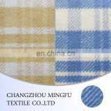 The 50% wool yarn dyed combed brushed twill fabric,tartan woolen fabric, plaid and check