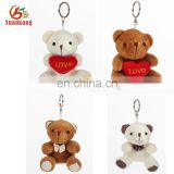 10cm wholesale mini stuffed plush teddy bear keychain toy for giveaways