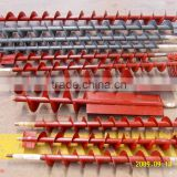 Helical blade for mine drilling machinery